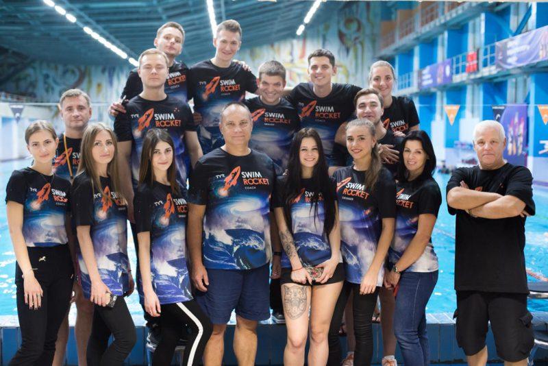 Соревнования по плаванию в бассейне 2019
