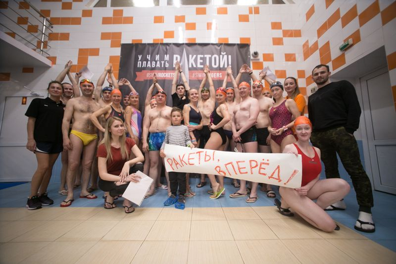 Отзывы SwimRocket
