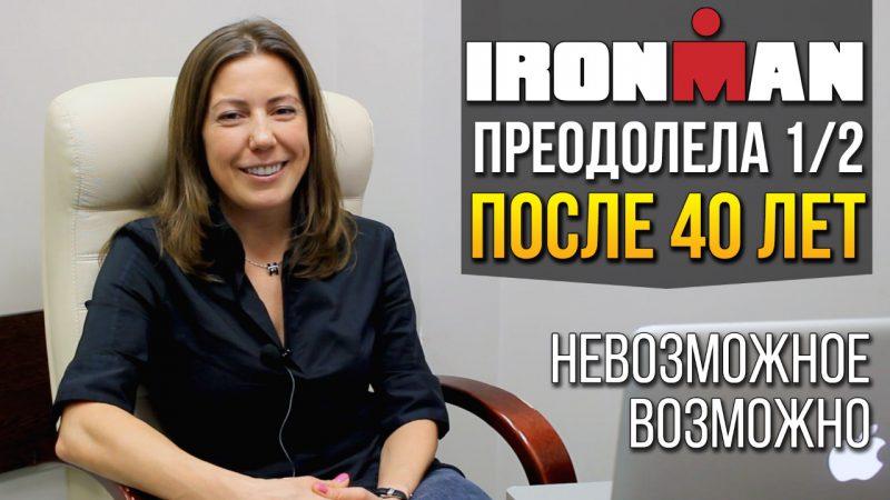 Ольга Кириллова о своих успехах в SwimRocket