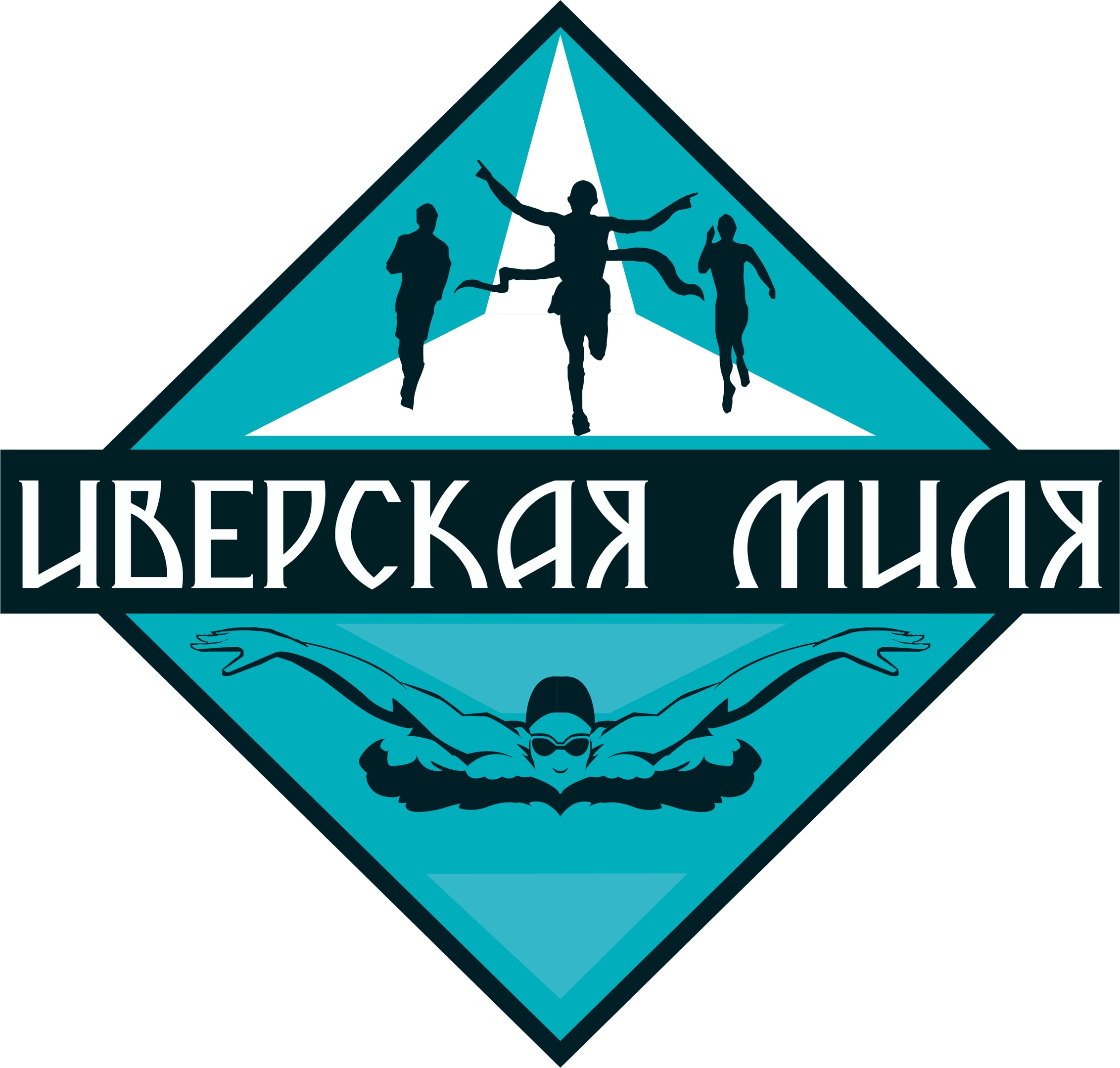 Iver Mile партнер _Iver Mile Swimrocket